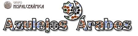 Azulejos Arabes