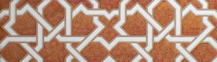 Arabian copper tiles